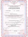 На осуществление медицинской деятельности, Оптик-Центр, г.Таганрог