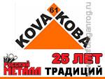 База металлопроката «Русский металл»