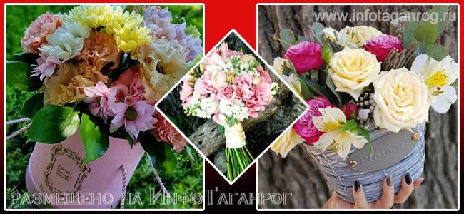 Продажа цветов круглосуточно в Таганроге. Салон-магазин «Магия цветов»
