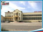 Офисы в здании ОАО «Стройдеталь», г. Таганрог