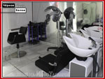Салон красоты «Черное Белое»