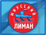 Рыбохозяйственный комплекс «Миусский лиман»