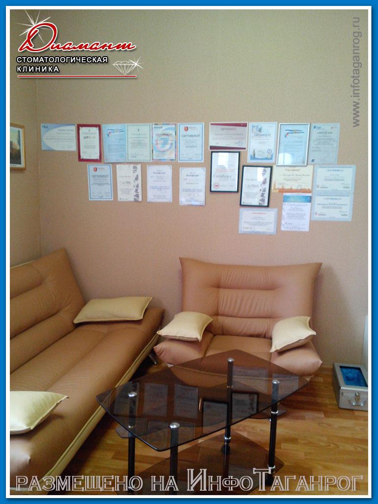 Реабилитация Стоматологическая фото