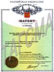 Патент. Приспособления для уборки подсолнечника от Таганрогсельмаш