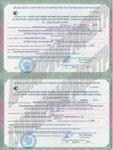Аккредитация. Мониторинг водных объектов от ФГУ «Азовморинформцентр»
