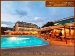 Клуб-отель «Золотое Руно»