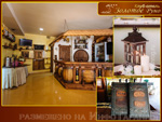 Ресторан клуб-отеля «Золотое Руно»