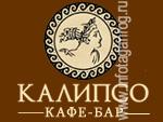 Кафе-бар «Калипсо»