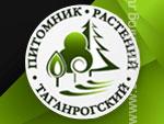 Услуги озеленения, продажа насаждений. МУП «Зеленый город»