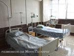 Палата двухместная. МБУЗ «Первая городская больница»