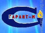 ООО «ГАРАНТ-М»