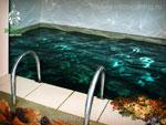 «Живня» Живая баня