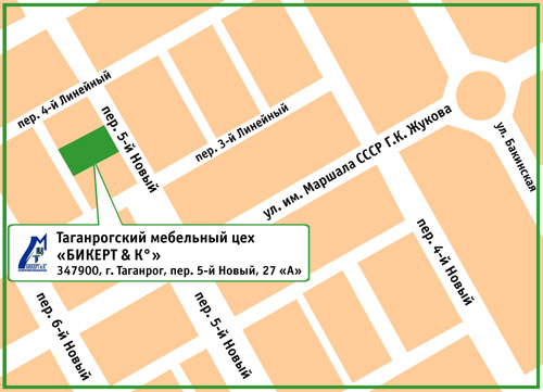 ТМЦ «БИКЕРТ & К°». 347900, г. Таганрог, пер. 5-й Новый, 27 «А»