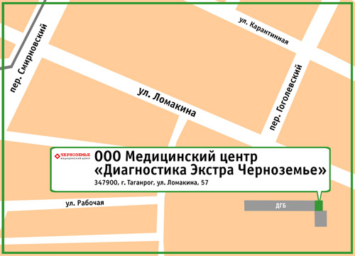 Медицинский центр «Черноземье-Регион». 347900, г. Таганрог, ул. Ломакина, 57