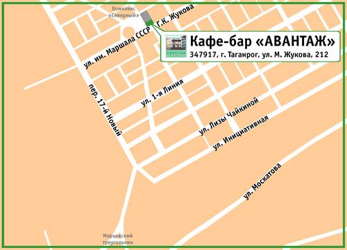 Кафе-бар «АВАНТАЖ». 347917, г. Таганрог, ул. М. Жукова, 212