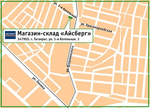 Магазин-склад «Айсберг». 347905, г. Таганрог, ул. 1-я Котельная, 3