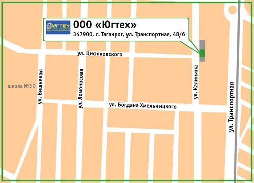 ООО «Югтех». 347900, г. Таганрог, ул. Транспортная, 48/6