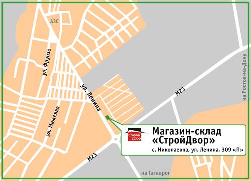 Магазин-склад «СтройДвор». с. Николаевка, ул. Ленина, 309 «П»