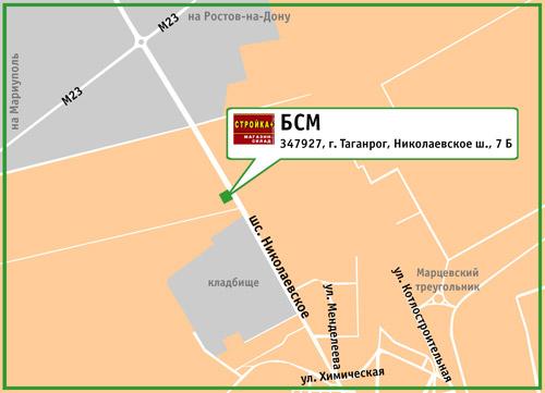 База строительных материалов «Стройка+». 347927, г. Таганрог, Николаевское шс., 7 Б