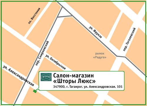 Салон-магазин «Шторы Люкс». 347900, г. Таганрог, ул. Александровская, 101