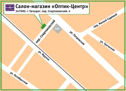 Салон-магазин «Оптик-Центр». 347900, г. Таганрог, пер. Спартаковский, 4