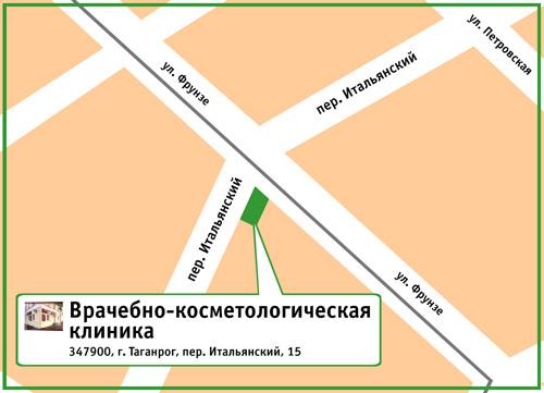 Врачебно-косметологическая клиника. 347900, г. Таганрог, пер. Итальянский, 15