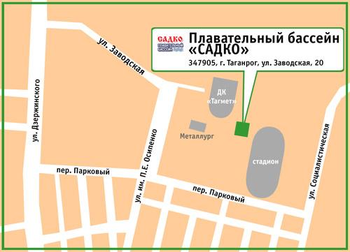 urologicheskiy-massazh-taganrog-aletta-oushen-masturbiruet-dlya-poklonnikov