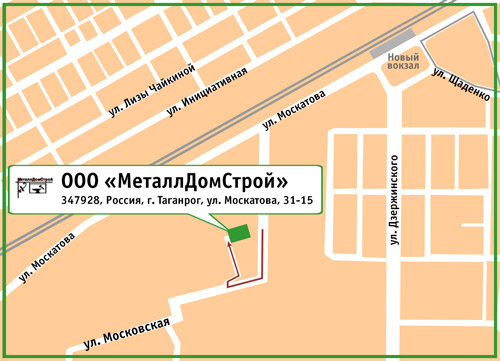 ООО «МеталлДомСтрой». 347928, Россия, г. Таганрог, ул. Москатова, 31-15