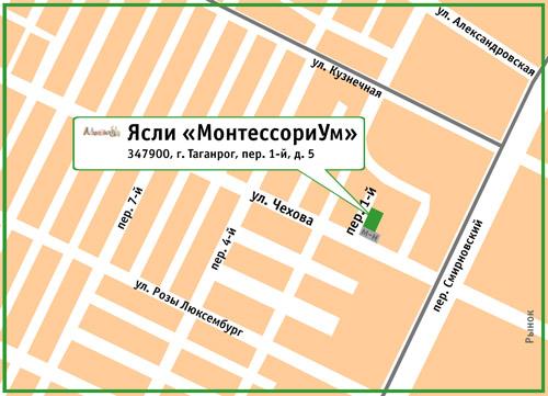 Ясли Монтессори-центр «Умница». 347900, г. Таганрог, пер. 1-й, д. 5