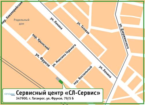 Сервисный центр «СЛ-Сервис». 347900, г. Таганрог, ул. Фрунзе, 79/5 Б