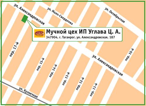 Мучной цех ИП Углава Ц. А. 347904, г. Таганрог, ул. Александровская, 187