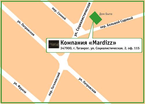 Компания «Mardizz». 347900, г. Таганрог, ул. Социалистическая, 2, оф. 115
