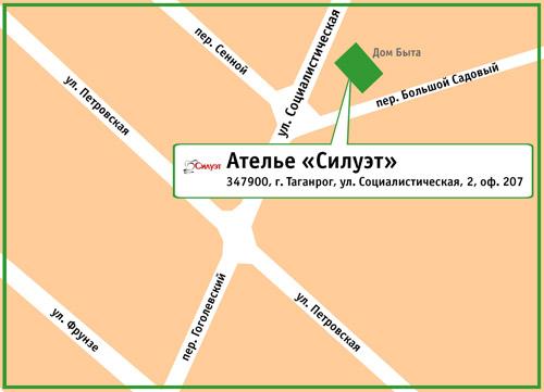 Ателье «Силуэт». 347900, г. Таганрог, ул. Социалистическая, 2, оф. 207