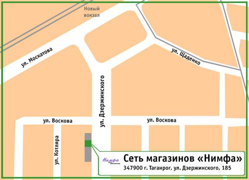 Сеть магазинов «Нимфа».  347900, г. Таганрог, ул. Дзержинского, 185