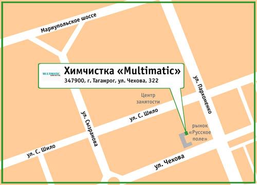 Химчистка «Multimatic». 347900, г. Таганрог, ул. Чехова, 322