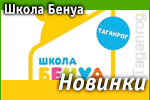 Центр раннего развития «Крошка Ру»: Наши новинки