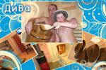 Настоящая русская банька на дровах. Центр здоровья, красоты и долголетия «ДиВа»