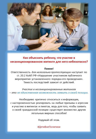 ГБПОУ РО «Таганрогский техникум строительной индустрии и технологий»