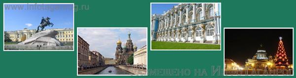Туристическое агентство «Автолайн» ИП Белебехова О. О.