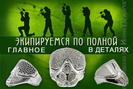 Ювелирная мастерская Сорокина О.В.