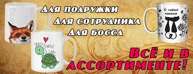 Ювелирная мастерская Сорокина О. В.