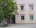 МБУЗ «Городская поликлиника №1»