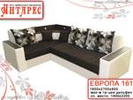 Диван Европа 161. Сеть мебельных магазинов «Антарес». ИП Пивоваров Г.В.