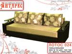 Диван Лотос 024. Сеть мебельных магазинов «Антарес». ИП Пивоваров Г.В.