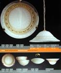 Настенно-потолочные и подвесные светильники