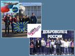 Таганрогский авиационный колледж имени В.М. Петлякова