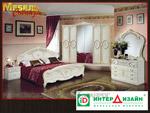 Фабрика ИнтерДизайн. Набор мебели для спальни «Роза» (торжество роскоши и богатство декора). Сеть магазинов «Мебель Соблазн»