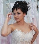 Свадебный салон-ателье «Евгения»