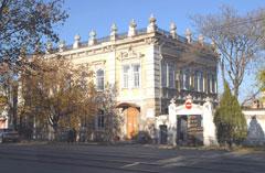 Таганрогский филиал государственное бюджетное учреждение Ростовской области «Кожно-венерологический диспансер»
