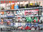 Магазин автозапчастей «АВТОЮГ». 10 000 наименований